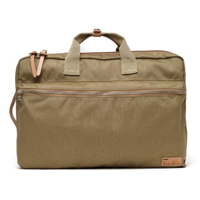 2Way Fang Bag Beige